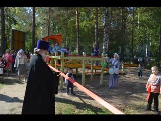 Праздник открытия детской площадки у   храма святой Матроны Московской