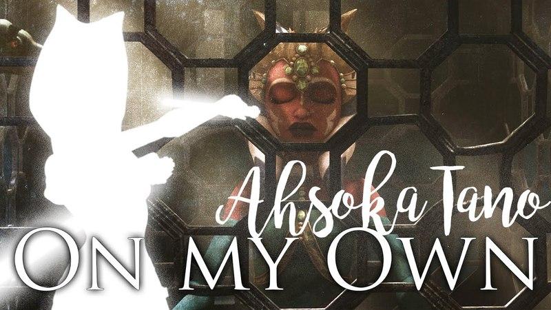 Ahsoka Tano || On my own