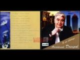 Анатолий Днепров Я на свободе 2002