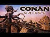 Асгардские рабы!▶Conan Exiles