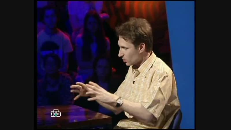 Школа Злословия_ Илья Утехин