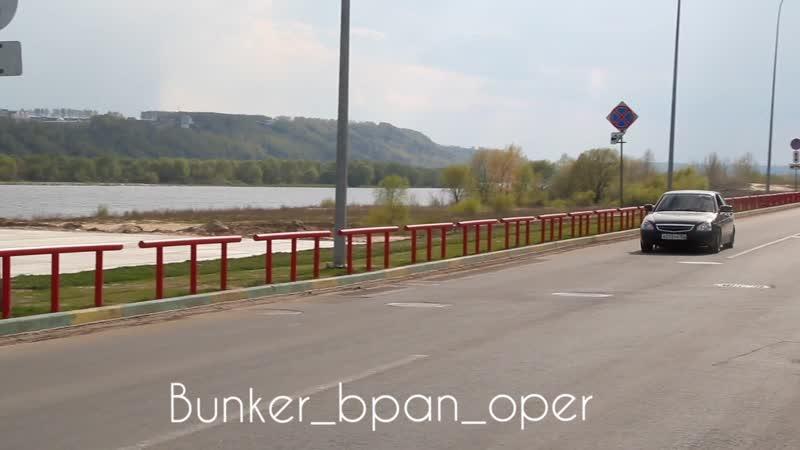 Inst Bunker bpan oper inst bpan rf