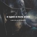 Софья Шохина фото #17