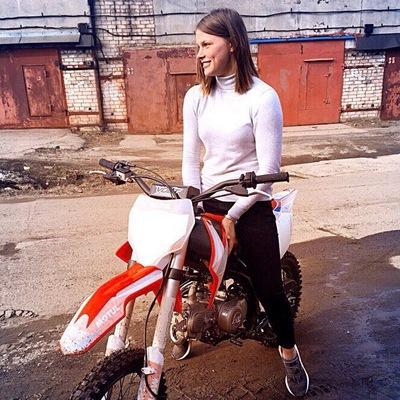 Анастасия Лысакова