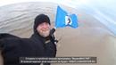 Арктика. Остров Вилькицкого. Волонтеры Арктики.