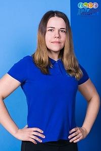 Александра Макусева
