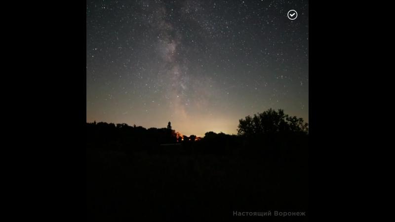 Невероятный звездопад