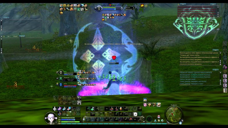 Aion 4.7-4.8 support pvp Chimecho