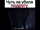 Эллисон♥Айзекну и Лидия