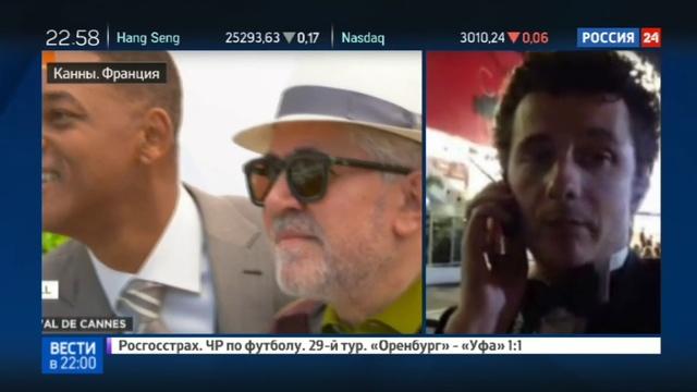 Новости на Россия 24 • На Лазурном берегу стартовал 70 й Каннский кинофестиваль