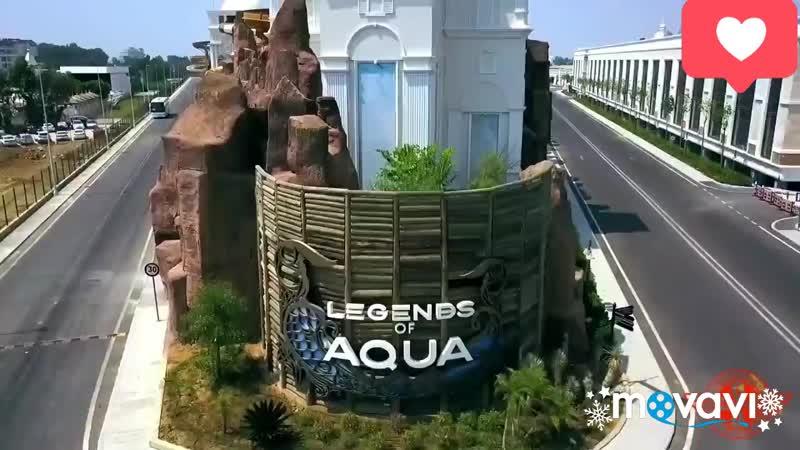 The land of legends аквапарк
