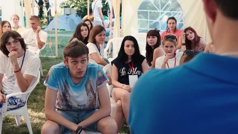 Молгород 2015.Правила поведения