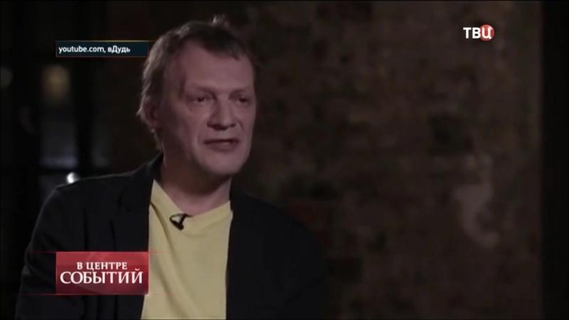 российский либеральный гадюшник