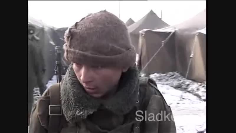 Быт солдат времён чеченской кампании