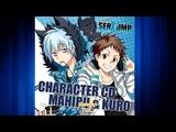 Servamp Character Song Vol1 Original Drama~ Махиру &amp Куро Русские субтитры