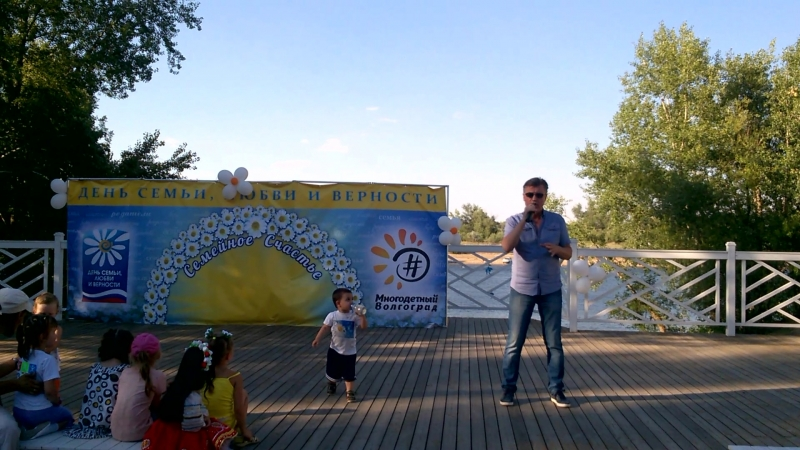 Игорь Мосолов. День семьи, любви и верности (парк-отель Пересвет, 2018)
