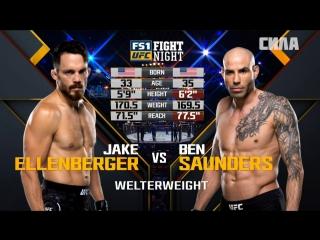 FN UTICA Jake Ellenberger VS Ben Saunders