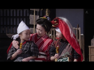 Akari Hayami - Naruto Hijo (Ep1) NHK BS Premium 20180420