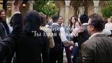 Хор Турецкого - Ты такая нежная (премьера клипа)
