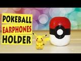 DIY Pokeball Kinder Surprise Earphones Holder