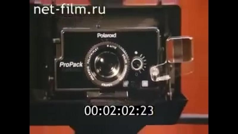 Рекламный ролик Фотоаппарат Полароид (Polaroid), 1991 год.