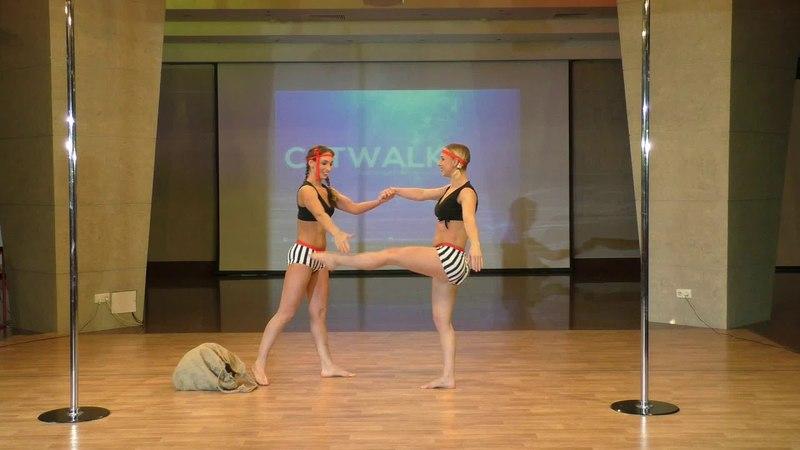 Евгения Виноградова и Светлана Светикова apd дуэт. Catwalk Dance Fest IX 1.10.17.