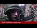 Леонид Канфер Когда наёмники из РФ попадают на Донбасс, они думают только о том, как выжить