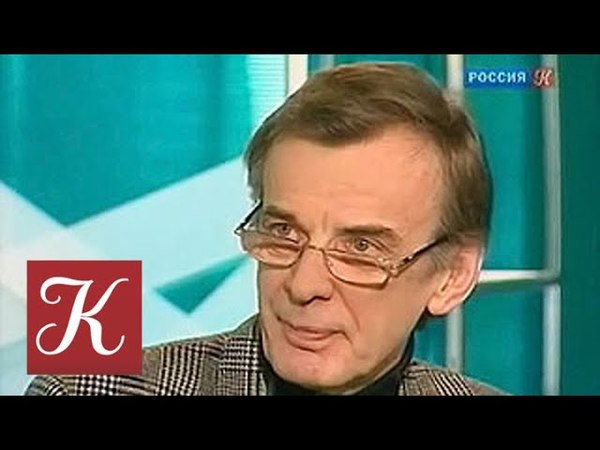 Георгий Тараторкин.
