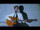 Свободный микрофон / Арин Айнштейн - Ani ve Ata / Я и ты (исполняет Яков Шамрин) / РИФМА без границ