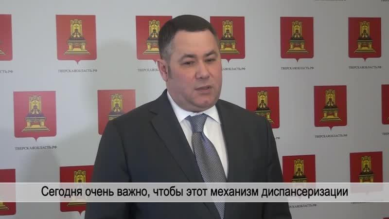 Игорь Руденя- Важно, чтобы механизм диспансеризации работал в полную силу