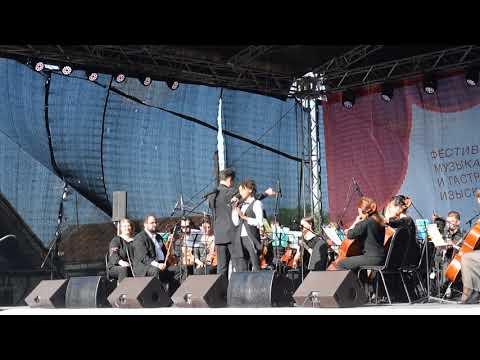 Алисия Джеймс и Костромской губернский симфонический оркестр.