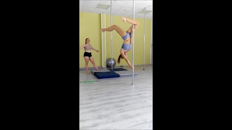Карина Смелова.Пилон акробатик.