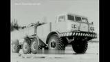 Испытания автомобилей ЗИЛ-135 1969 (перезалив)