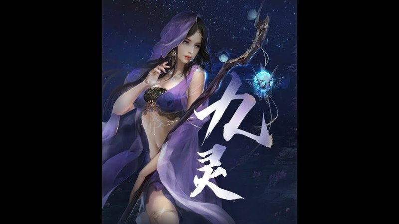 Justice Online Treacherous Waters 逆水寒 - Final CBT Class Mage All Skills vs Combo Gameplay Video