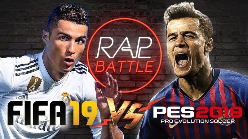 Рэп Баттл - FIFA 19 vs. PES 2019