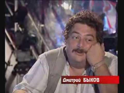 Анекдоты от Дмитрия Быкова и Ильи Олейникова