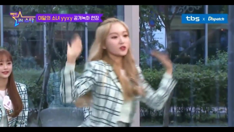 Gowon dancing to 'apink - nonono'