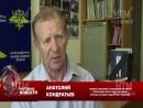 Председатель Совета ветеранов УМВД России по го Саранск Анатолий Кондратьев