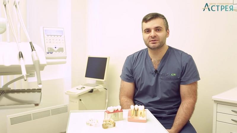Подробно о процедуре имплантации. Рассказывает врач стоматолог-хирург Огмрцян Бениамин Арменакович.