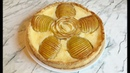 ЗАЛИВНОЙ ПИРОГ С ГРУШАМИ Вкусный Нежный и Сочный Грушевый Пирог Pear Pie