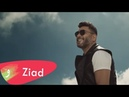 Ziad Bourji - Mech Taye' [Official Music Video] (2018) / زياد برجي - مش طايق