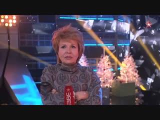 Заслуженная артистка России Ольга Кормухина дала напутствие участникам Всероссийского вокального конкурса «Новая Звезда-2019».