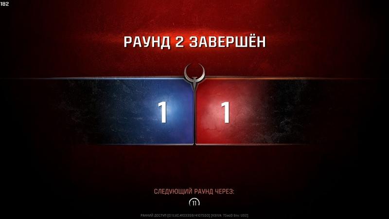 Quake Champions - dispar 2018 12 08 22 56 21 Марат разыгрался красивые игры 1