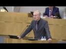 СРОЧНО! Депутат ГД Шеин выдал всю ПРАВДУ о повышении пенсионного возраста в РФ!(