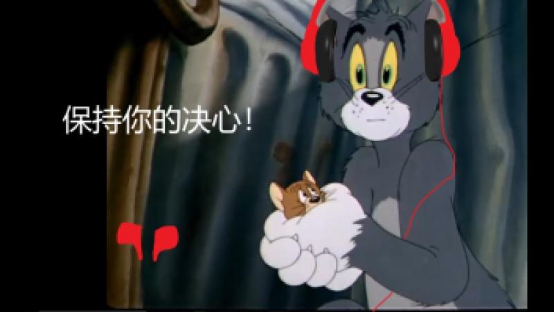 【undertale】猫的唱片-tomcd 片头