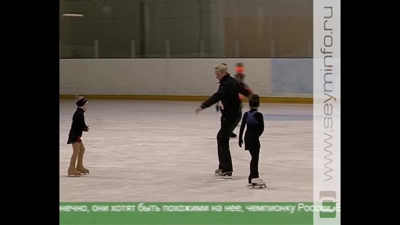 Ирина Лобачева провела мастер-класс для юных курских фигуристов