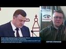 Смотрим вместе Послание Тамбовского губернатора Никитина 2018