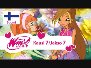 Winx-klubi: Kausi 7, Jakso 7 - «Ulkonäkö pettää» (Suomi)