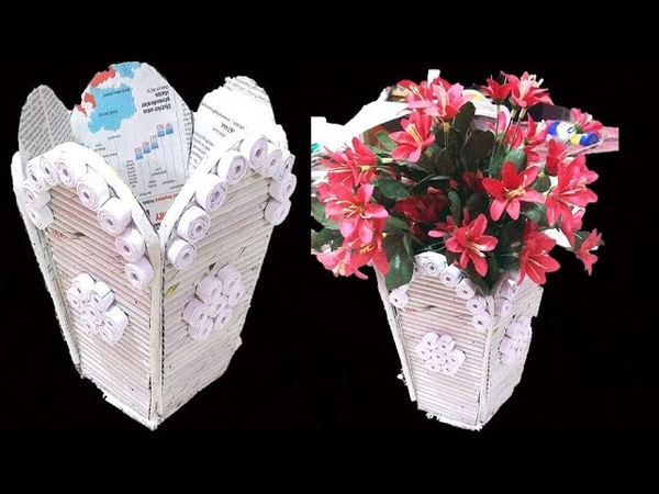 DIY newspaper crafts How to make newspaper flower vase