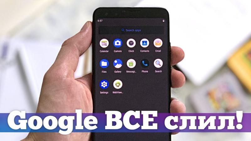 ВИДЕО Pixel 3 Lite с Android Q | Droider Show 416